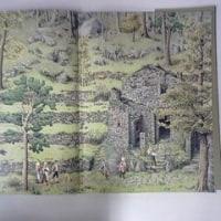 続・『百年の家』