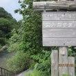 東北旅行 奥入瀬渓流、十和田湖
