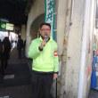 寒い!朝の大久保駅の宣伝!