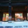 旅の終わりは京都 南禅寺