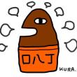 3月15日「味噌」