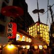 祇園祭・前祭・宵山・初日の今宵(14日)は、「落言」( in  くろちく 百千足館 )に、、、、