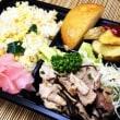 9月13日配食サービスお弁当