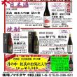 6/9(土)・6/10(日)店頭チラシ