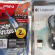 ロジクール  Wireless Mouse M235 シルバー