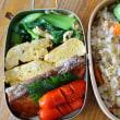 鮭の味噌からあげ・青梗菜の煮びたし・・・おっと弁