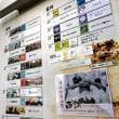 山崎伸子さんの写真展「博多祇園山笠〜西流」が素晴らしい!