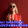 [English translation] EXID UP & DOWN JPN limited ver MV-making 07m56s-12m57s