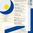 韓国現代戯曲ドラマリーディング Vol.9