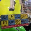 SuperGT第3戦オートポリス代替レース→ツインリンクもてぎ、日産ギャラリーパブビュー♪