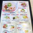 【日本全国ラーメンツアー】静岡県富士宮市の「鶏麺屋 虎々(とらとら)」鶏白湯が自慢、昨年オープンのかなりオシャレなラーメン店