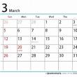3月の臨時休診をお知らせ