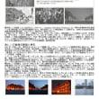 第15回 夕焼けの海から中華街を目指してみましょう(横浜クルージング) 東京夕暮れさんぽ・食事コース⑤