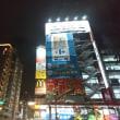 台湾の夜は更けていく