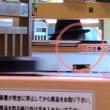 4年ぶりの「しーじゃっく総社店」