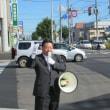 札幌市北区篠路地域で公明党の政策と実績を訴えました。