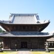 文化の日はやっぱり国宝~高岡市・瑞龍寺仏殿