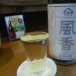拘りの美味しい日本酒と新鮮魚介の料理屋さん☆かさ家☆池田市石橋♪