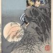 月百姿 稲葉山の月