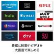 【9/17まで】Fire TV (4K・HDR 対応) が2,500円OFF。