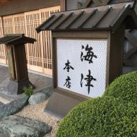 松坂旅行その3   松阪牛に舌鼓