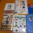 認可保育所落ちた人「日南に移住を」 市が東京で相談会