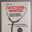 医師は「男性の職業」ではない