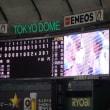 JR四国×Honda@東京ドーム【都市対抗野球】