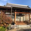 🚶♀️…莵道公園…黄檗公園前…蔵林寺🌲…> 181121