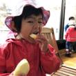 トレッキングくらぶ〜三角山・大倉山〜