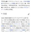 「恋する輪廻 オームシャンティオーム」マサラ上映