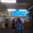 北アルプス;大日岳縦走;第1日目(1);信濃大町駅からトロリーバスで黒部ダムへ