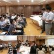 2017年7月31日 島根県松江市立第一中学校 校内研修会