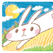 月から逃げ出したウサギ!!