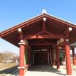 下野薬師寺の駅からハイキング