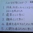 秋季茅ヶ崎勉強Cafe2014開店!
