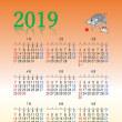 2019年カレンダーを発注しました