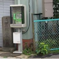 公衆電話の出番となりました