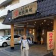 まるは食堂旅館(南知多)