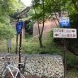 峠の釜めし中山道!