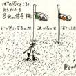 3(さん・さんしょく)