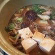 かき鍋に挑戦