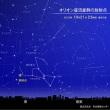 十三夜とオリオン座流星群