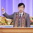 幸福の科学グループの大川氏、愛媛県新居浜市で講演  サンスポ  「日本が独立国家として、国連常任理事国レベルのリーダーシップを持つべきだ」と語りかけた