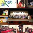 日本語学校の卒業式(2018.03.05)