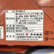 味付け数の子 黒醤油500g ヤマ本浜本商店