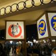 豚汁玉子焼定食風 まいどおおきに茨木食堂