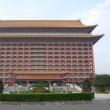圓山大飯店ホテルとは