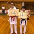 第13回中学校1.2年生空手道選抜大会