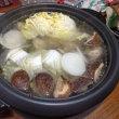 11月18日(日)鶏の水炊き